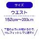 LivDry リブドライ パンツタイプ ExtraXX-Large 4Lサイズ 12枚入 おしっこ4回分 大きい人用 大人用紙おむつ