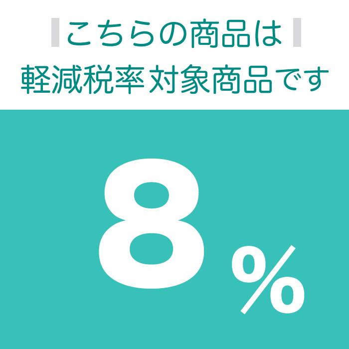 (※)【トロミ剤】森永クリニコ つるりんこ Quickly(クイックリー)(300g)