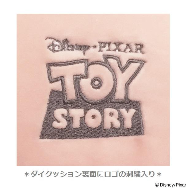 ディズニーコレクション 2WAYクッション トイストーリー