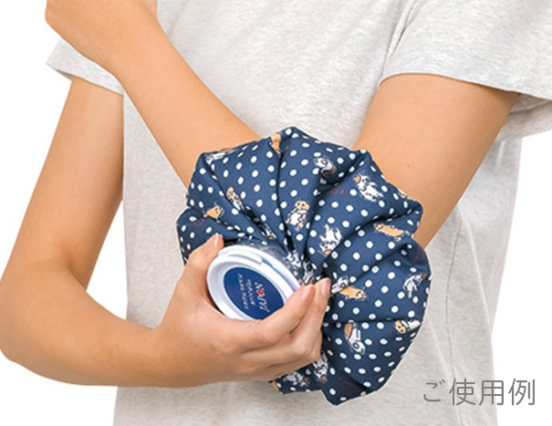 ねむねむアニマルズジャポン アイスバッグSサイズ