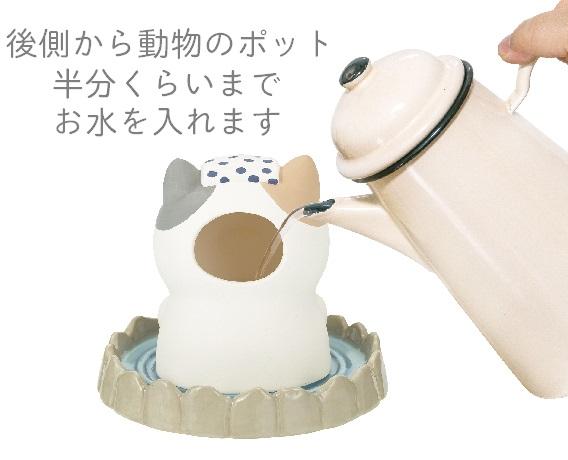 ねむねむアニマルズ 陶器 温泉加湿器 *別配送商品*