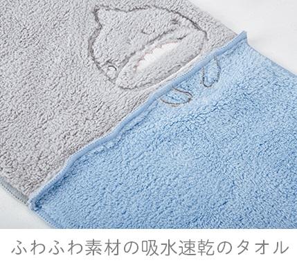カラッとタオル くるくるタオル