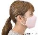 高機能立体マスク