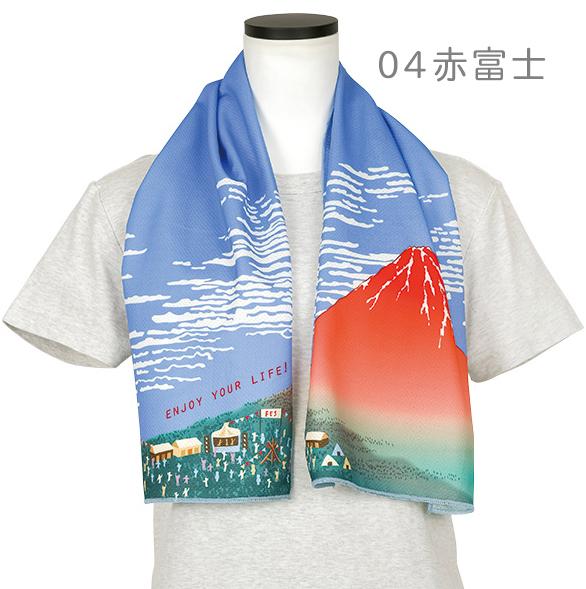 UVカットクールシリーズ ひんやりタオル(アート)