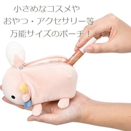 ころぷち ポーチ(アクアミエ)
