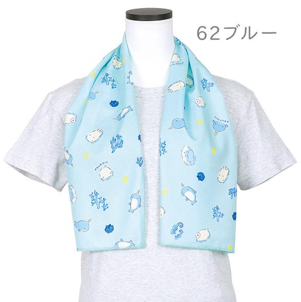 UVカットクールシリーズ ひんやりタオル(アクアミエ)