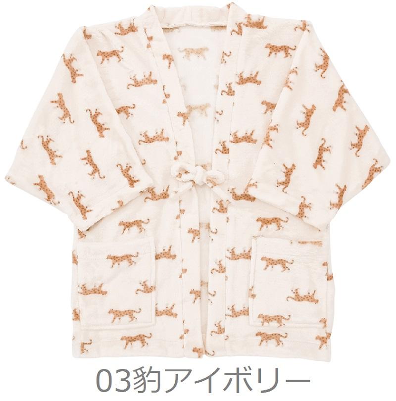 《sale》着物ルームウェア はんてん(子供用)