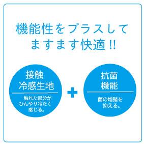 《期間限定sale!》のんびりクール クールアイピロウ (ねむねむ/アクアミエ)