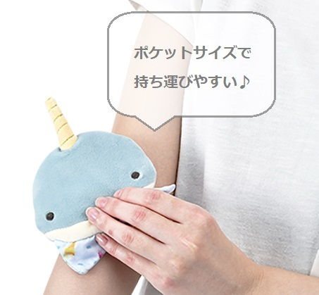 のんびりクール ポケットクーラー (ねむねむ/アクアミエ)