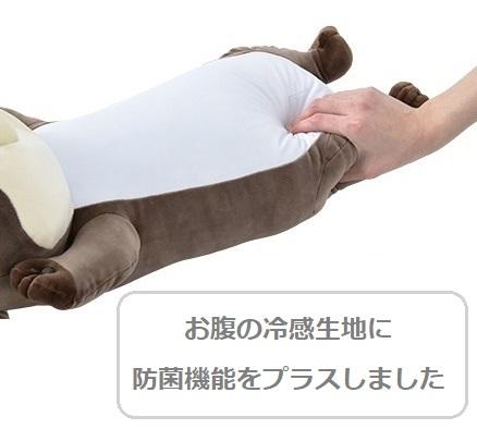 《期間限定sale!》プレミアムねむねむアニマルズ ごろ寝クールピロウ