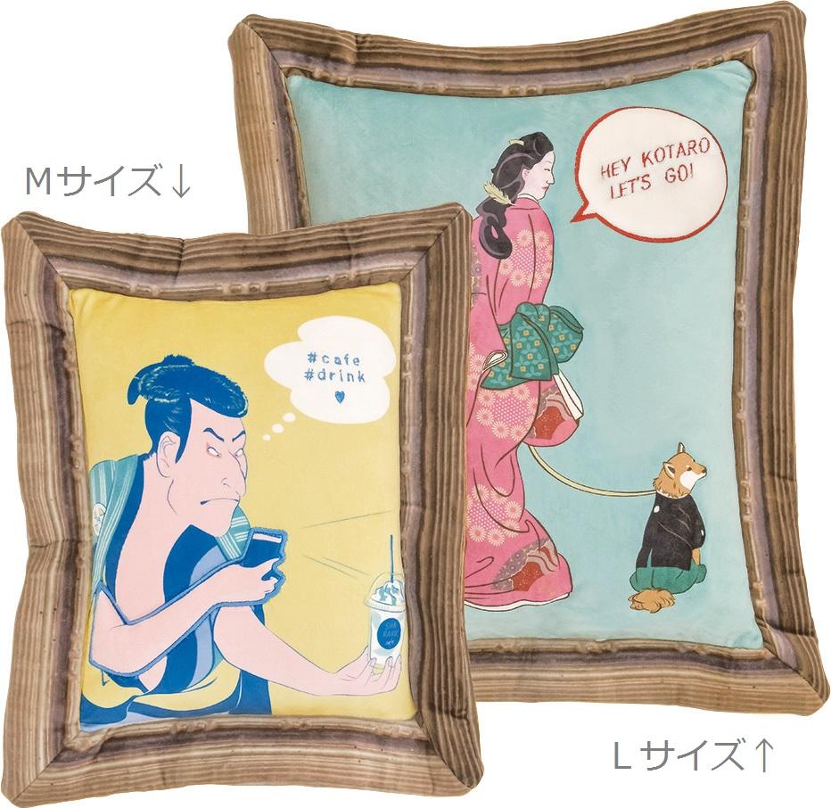 アート クッションMサイズ 日本画デザイン