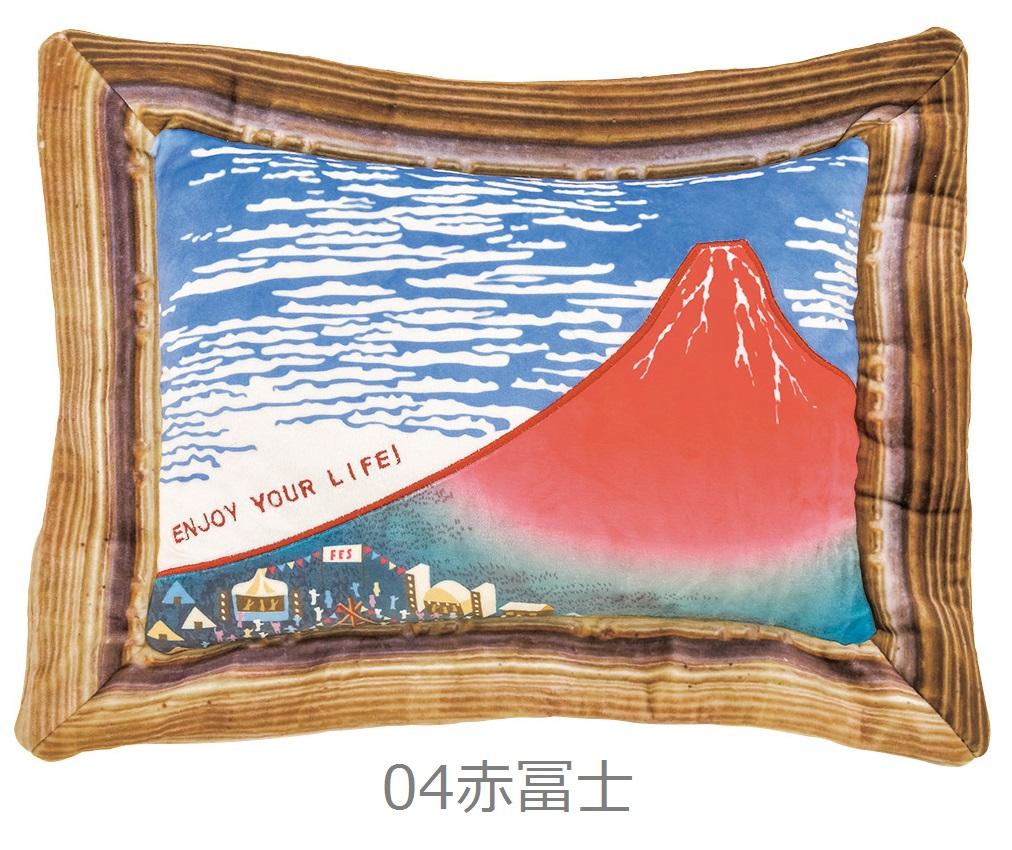 アート クッションLサイズ 日本画デザイン