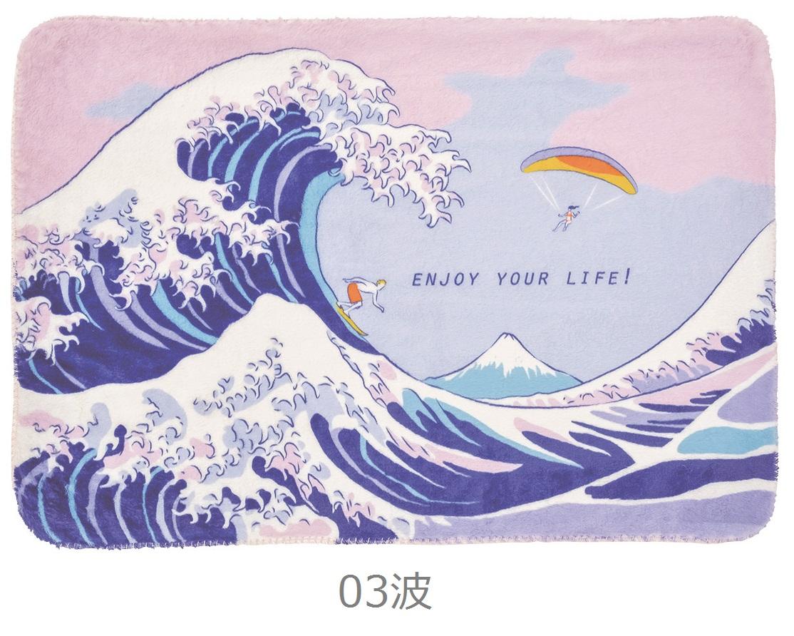 アート ブランケットSサイズ 日本画デザイン