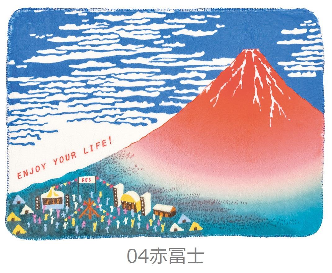 アート ブランケットMサイズ 日本画デザイン