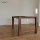 ・【アーティス】ダイニングテーブル 幅130cm ウォールナット 無垢 食卓テーブル