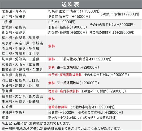 ・【カレン】 幅180cm ソファ SOFA 国産 日本製 カバーリングタイプ