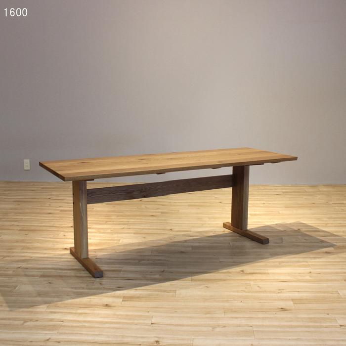 ・【カシス】ダイニングテーブル 幅140cm オーク 無垢 食卓テーブル