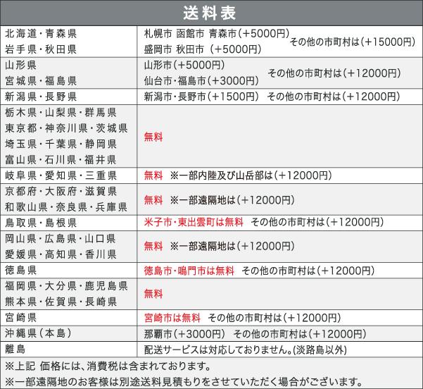 ・【ジオス】 幅45cm サイドキャビネット ウォールナット