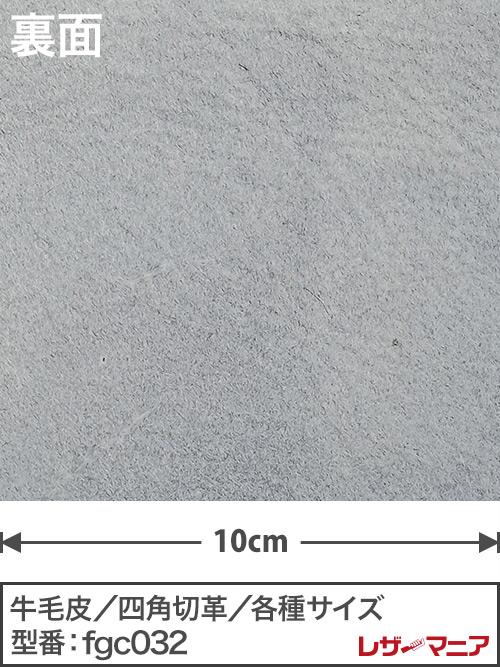 牛毛皮【各サイズ】1.5mm/プリント(チーター柄・小)/白