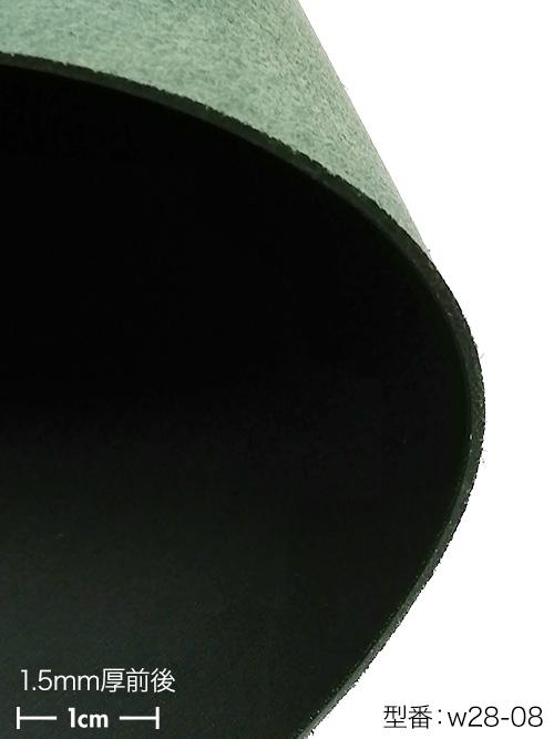 牛ヌメ革【各サイズ】エルバマット/verde(ダークグリーン)
