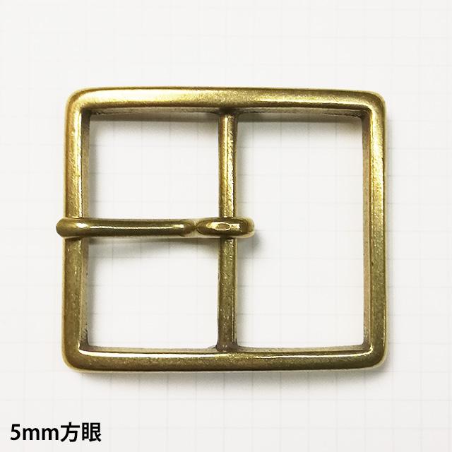 真鍮製バックル2108【40mm】真鍮生地