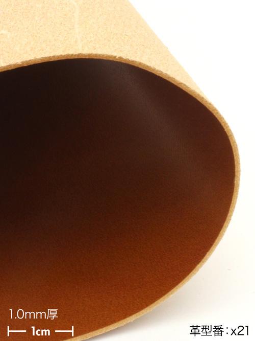 牛ヌメ革【30cm幅】栃木レザー/マット/ブラウン