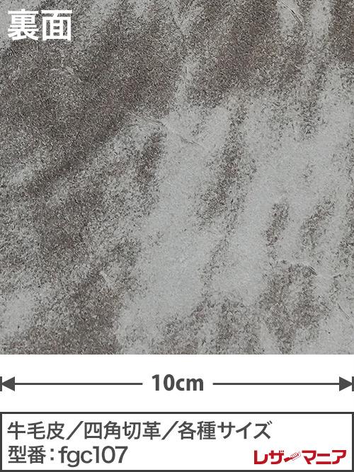 牛毛皮【各サイズ】1.5mm/プリント(ダルメシアン柄)/ベージュ×黒