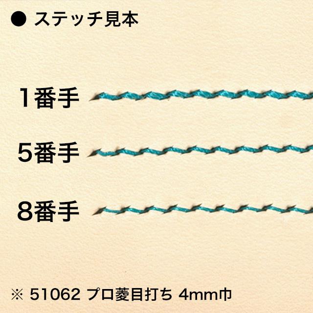 ビニモMBT/8番手/小巻(100m) [協進エル]