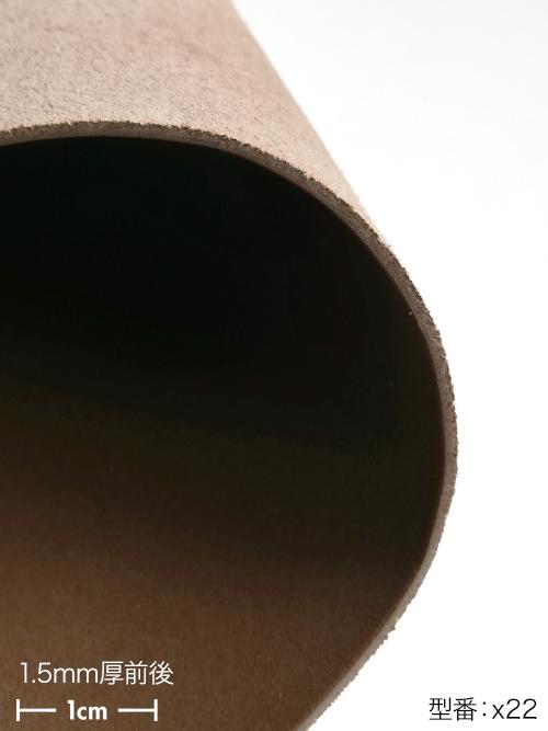 牛ヌメ革【30cm幅】栃木レザー/マット/チョコ