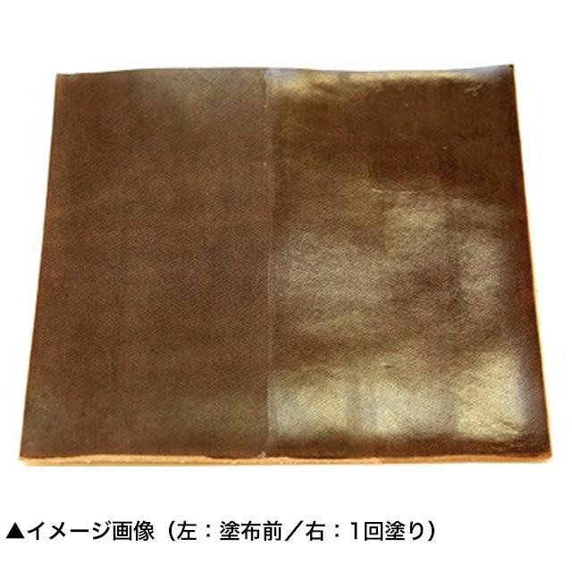 光沢レザーフィックス【100g】 [SEIWA]