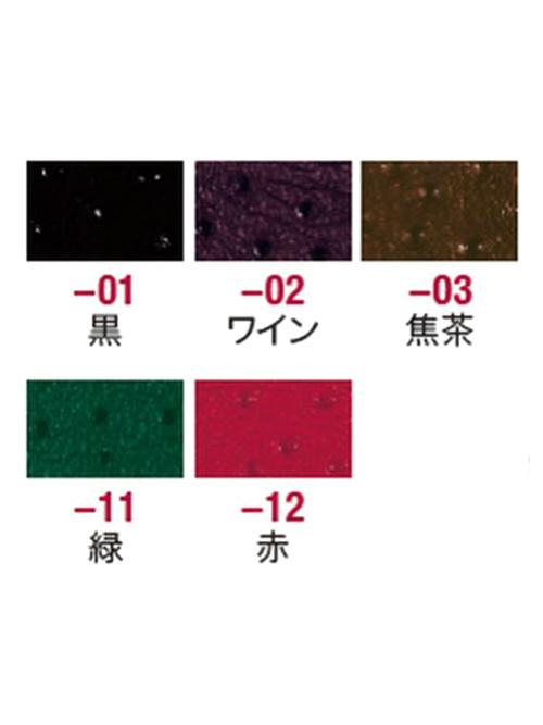 豚革【丸革】0.9mm/P.オースト [協進エル]