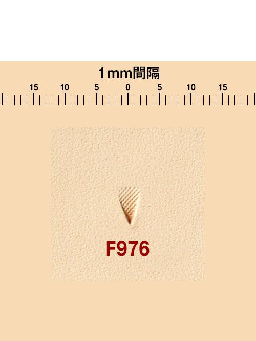 刻印/フィギュアー/F976 [協進エル] [20%OFF]