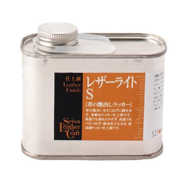 レザーライトS/小【250ml】 [SEIWA]