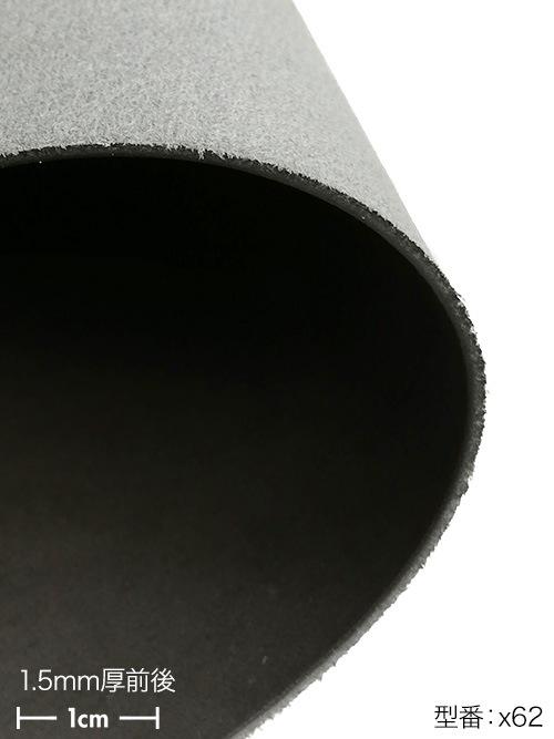 牛ヌメ革【30cm幅】栃木レザー/オイルエイジング/チャコールグレー