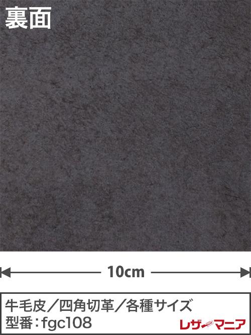 牛毛皮【各サイズ】1.5mm/プリント(ホルスタイン柄)/オリーブ×黒 [10%OFF]