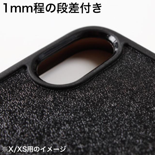 クラフト用iPhoneケース【6/6s/7/8/SE(第2世代)用】 [クラフト社] [10%OFF]