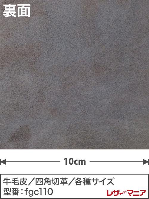 牛毛皮【各サイズ】1.5mm/プリント(迷彩柄)/グレー [10%OFF]