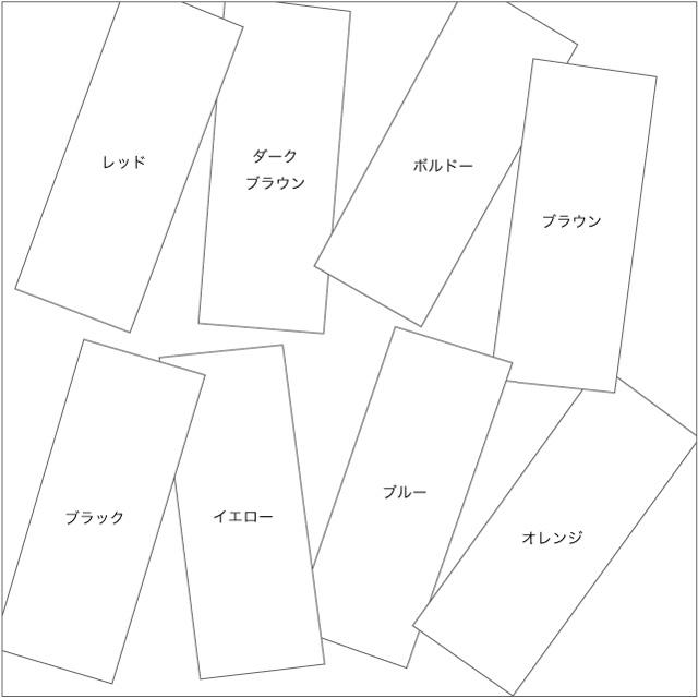マーブリングインク【30ml】全13色 [Lized]