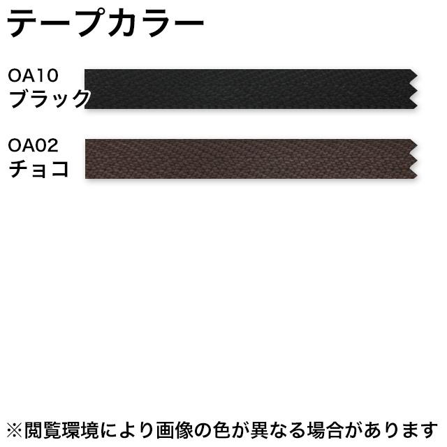 ファスナー止製品/オールドアメリカン/5号/ニッケル/全2色 [YKK]