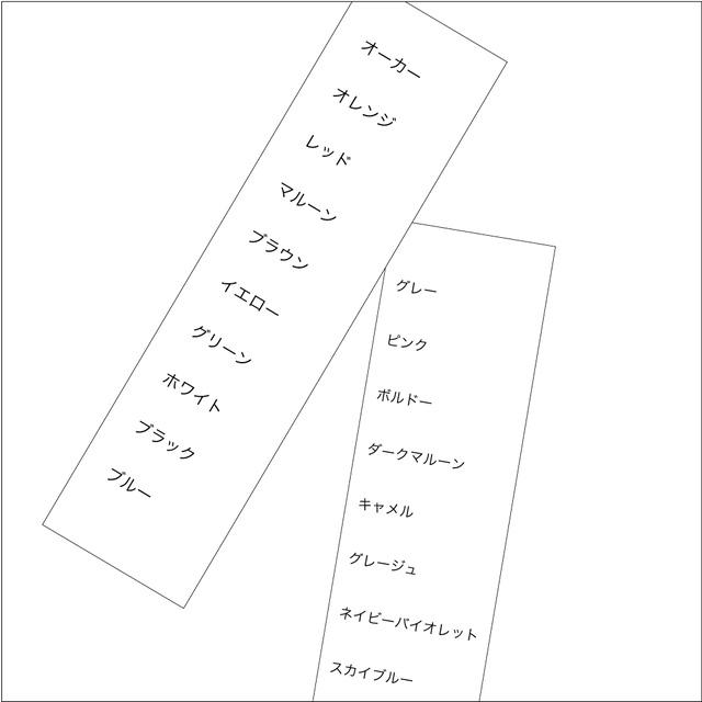 エッジカバー【100ml】全33色 [Lized]