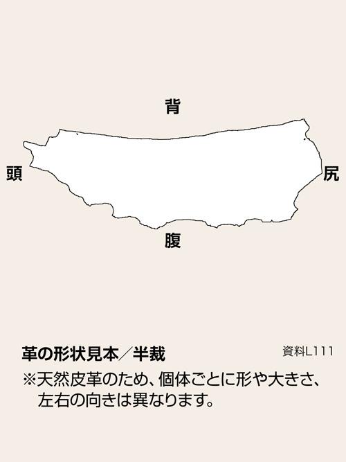 牛革【半裁】型押し(角シボ)/1.4mm/赤茶 [50%OFF]