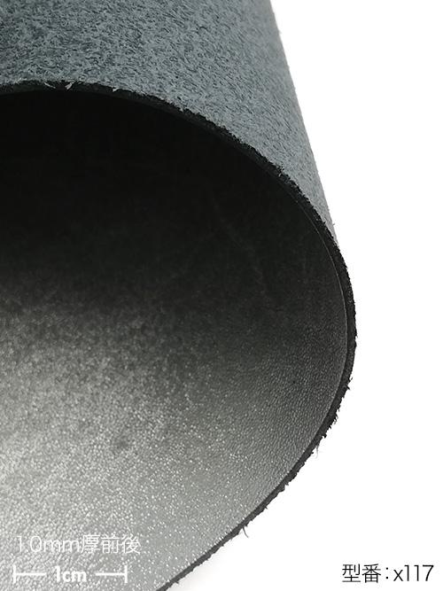 牛ヌメ革【30cm幅】抗菌・防水/エコテックス・グロス/シルバー