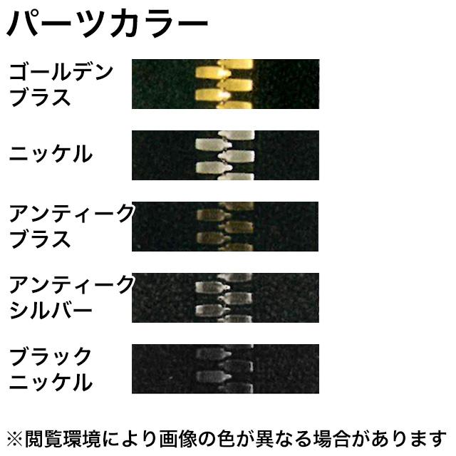 ファスナーパーツ/エクセラ用/スライダー上下止めセット/5号【10組】 [YKK]