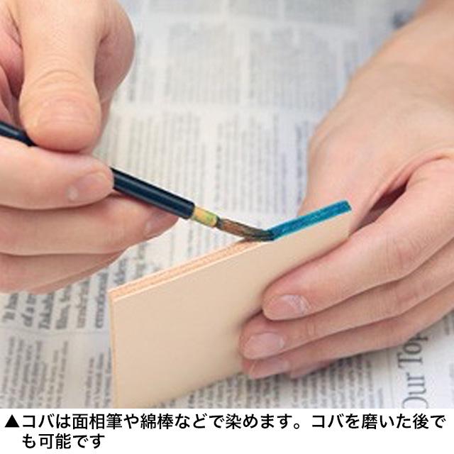 ローパススピラン/大【500cc】全12色 [SEIWA] [20%OFF]