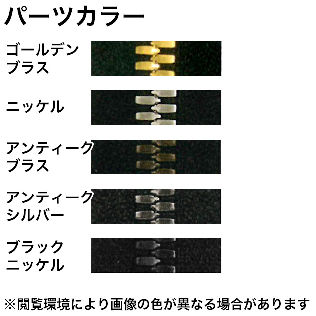 ファスナーパーツ/エクセラ系/上止め/5号【5組】 [YKK]