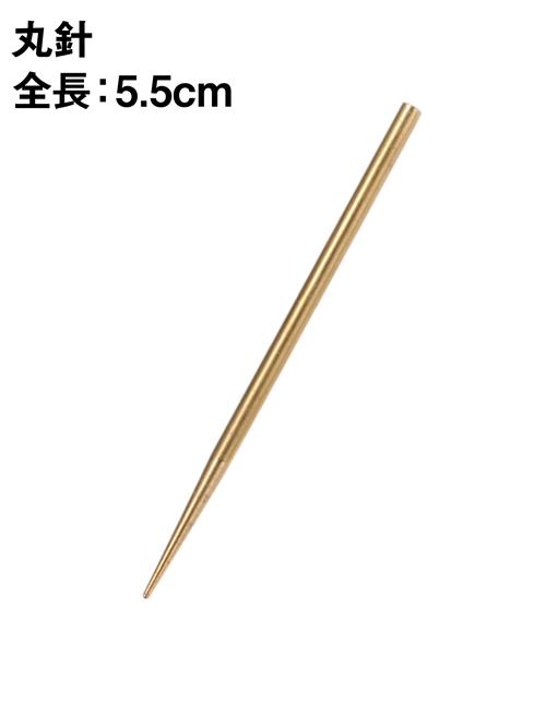 レース用丸針(全長5.5cm)【1本】 [協進エル] [ポイント30倍]