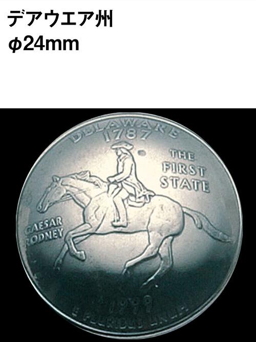 USAコインコンチョ/デアウエア州/24mm [SEIWA]