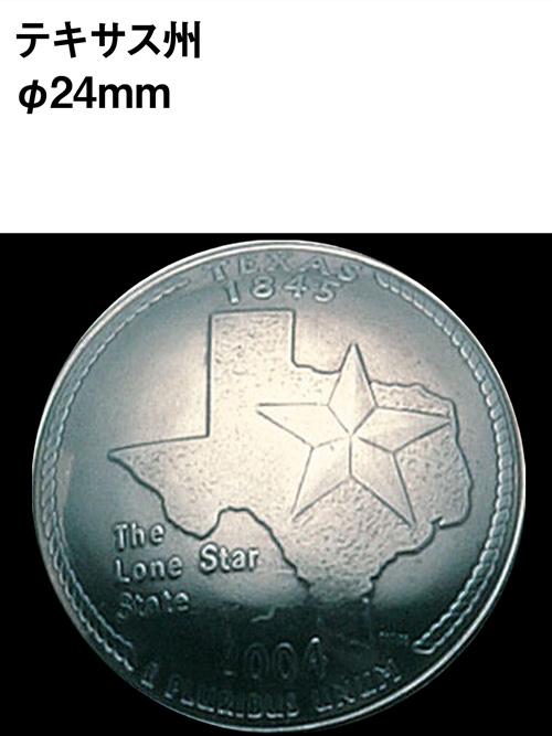 USAコインコンチョ/テキサス州/24mm [SEIWA] [20%OFF]