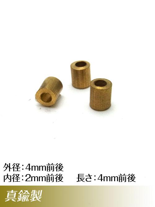真鍮製ビーズ/4mm [10%OFF]