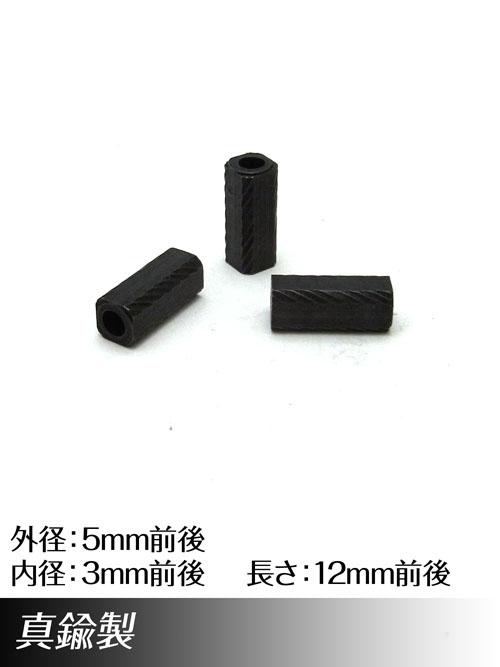 真鍮製ビーズ/ブラックメッキ/5mm [ポイント40倍]